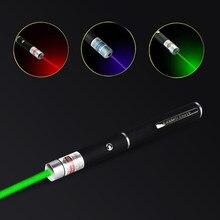 Лазерная указка, лазерсветильник ка, лазерный прицел 5 мВт, высокая мощность, 3 цвета, лазерная указка, лазерная ручка с супер-излучением