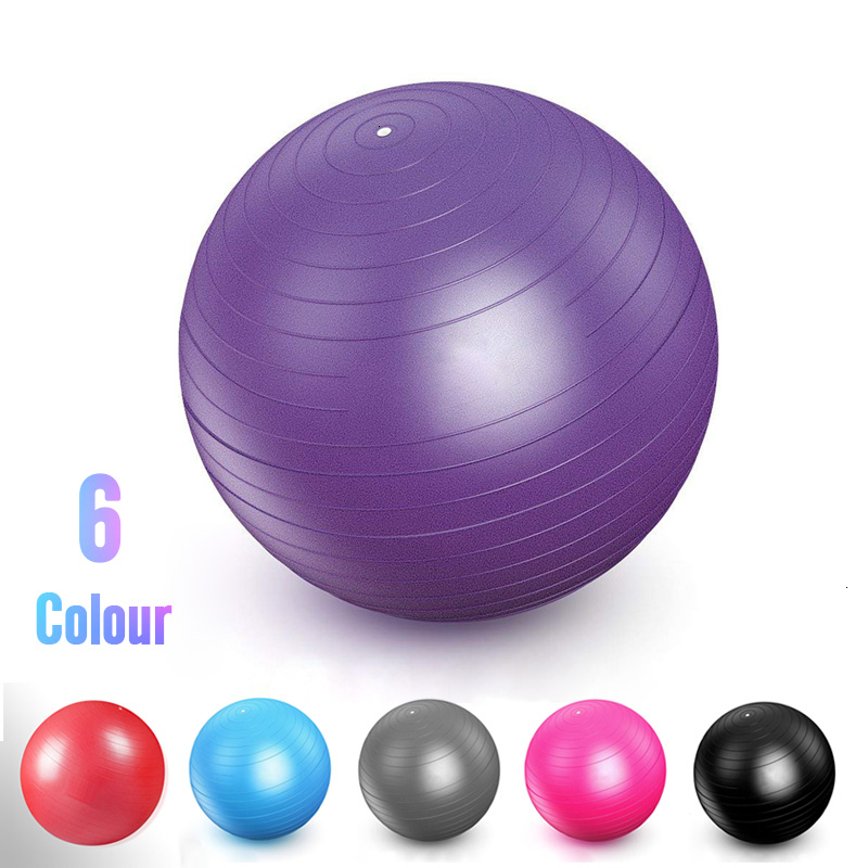 55-75cm Thickening Pilates Yoga Balls For Women Bola Pilates Fitness Gym Balance Fitball Exercise Workout Stability Swiss Ball