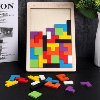 Puzzles Magic Tangram children wooden educational Game lol Hobby child Jigsaw Tetris Cubes Puzzles kids toy children boys girls