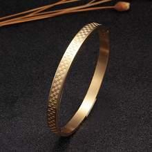 Простые блестящие из нержавеющей стали для мужчин и женщин браслеты
