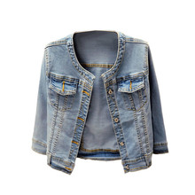 Denim Jackets Jeans Coat Collarless Three Stretch Short Quarter-Sleeve XU Washed Trendy