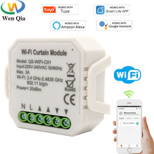 Wifi tuya vida inteligente módulo interruptor de cortina para persianas de rolo do motor elétrico casa inteligente google amazon alexa controle voz