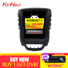KiriNavi 10.4 1 Din Android 7.1 Auto Radio For Opel Astra J Car DVD Radio Audio GPS Navigation Multimedia Player 2009 2015 WIFI android car no dvd player gps navigation autostereo radio for audi a4 a5 q5 2009 2015 multimedia radio tape recorder touch scree