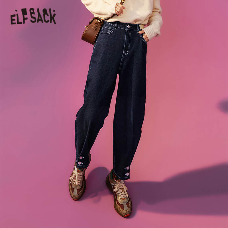 ELFSACK Solid High Waist Washed Casual Pencil Jeans Women,2020 Winter Pure Minimalist Korean Ladies Basic Daily Denim Trousers