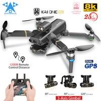 ANTINIYA NEUE GPS Drone 8K HD 3-Achsen Gimbal Kamera Mit 5G WIFI Bürstenlosen Profesional Hindernis Vermeidung eders Rc Hubschrauber Spielzeug