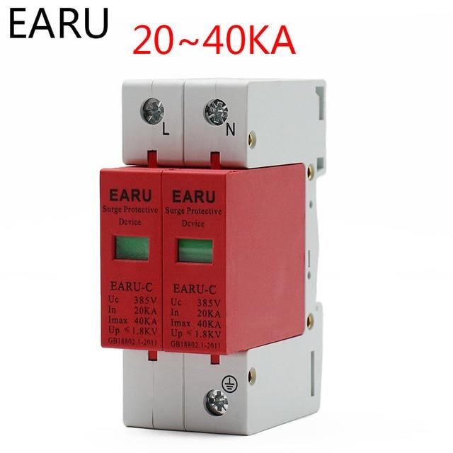 1pc AC SPD 2P 1P+N 20KA~40K AC385V House Lightning Surge Protector Protection Protective Low-voltage Arrester Device OEM Service