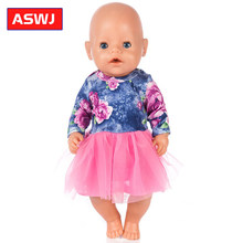 18 Inches Baby Doll Clothes Quality Cotton The Chinese Style Romper Suit For 45cm Silicone Reborn Doll Toys Baby Doll Accessory(China)