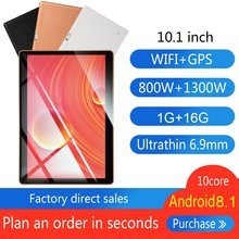 KT107 Plastic Tablet 10.1 Inch Large Screen Android 8.10 Version Fashion Portable Tablet 1G+16G Black Tablet Black US Plug