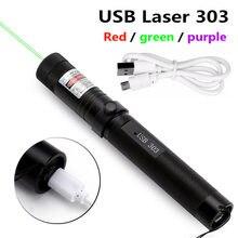 Laser verde vista laser carga usb 303 ponteiro luz 532nm 5mw dispositivo de alta potência laser lazer caneta queima