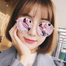 Классические круглые солнцезащитные очки с плоским верхом для