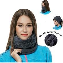 3в1 двухслойный Женский Мужской флисовый теплый походный шарф для улицы зимняя плотная Балаклава для шеи теплая термальная маска для лица для кемпинга и велоспорта
