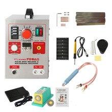 220 В 18650 кВт SUNKKO 709AD батарея точечной сварки с HB-70B 71A 71B ручка сварщика для точечной сварки