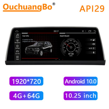 Ouchuangbo Android 10 Qualcomm radio recorder for 1 Serie F20 F21 2013-2017 with 10.25 inch 1920*720 NBT system 4GB+64GB image