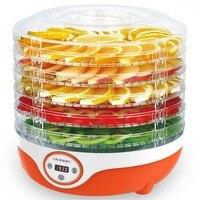 Household Appliance Fruit Dryer Dehydrator Pet Snack Food Dehydrator Snack Snacks Food Dehydrator Snack 220v