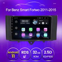 Carav 11-358doble DIN de radio para Smart Fortwo