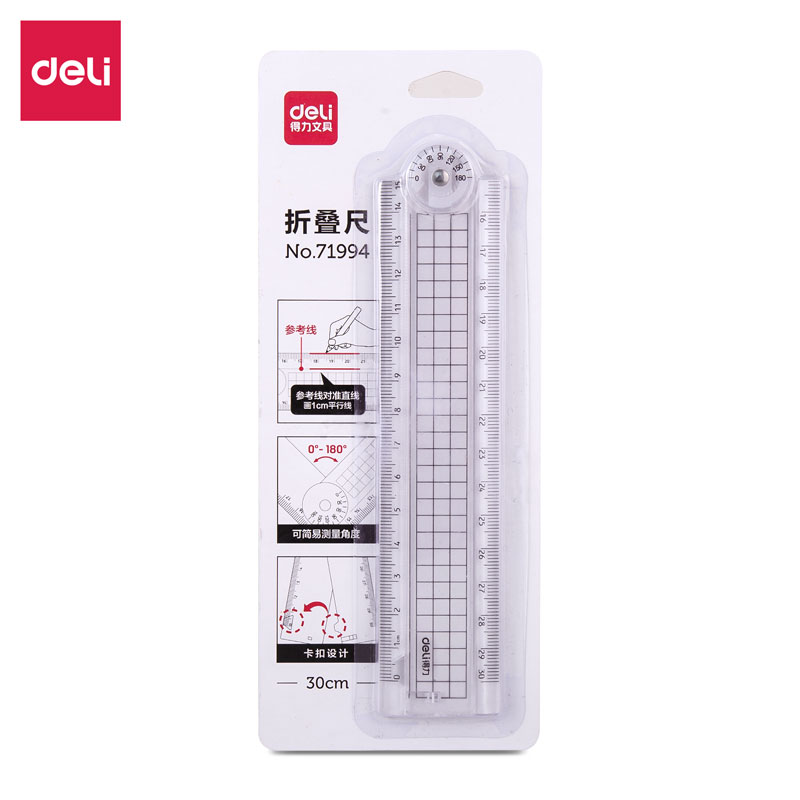 Deli Effective Transparent 30cm Student Folding Ruler Test Drawing Ruler Ruler 71994