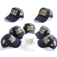 Свадебные Бейсбол Кепки с золотым принтом сетчатая шляпа Для женщин вечерние бренд бакалавра клубной команды надпись «BRIDE Tribe» Snapback Кепки s пляжная Casquette