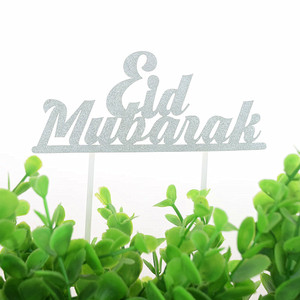 Image 4 - 1PC Eid Mubarak Cake Toppers DIY Cupcake Topper Cake Flags Kids Birthday Wedding Bride Party Ramadan Muslim Eid Baking Decor