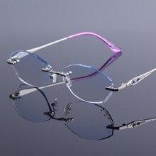 Роскошные очки для чтения без оправы, женские модные брендовые ультралегкие очки для дальнозоркости, пресбиопии, Анти-усталость, твердое покрытие, полимерные очки