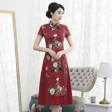 2020 הצעה מיוחדת משי חדש העמידה בגיל Cheongsam השתפר התיכון ארוך Aodai אמא של גבוהה סוף שמלת כלה סיטונאי