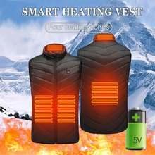 Моющийся теплый жилет с зарядкой через usb контролем температуры