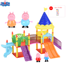 Peppa Pig Family Figure Amusement Park Play House Doll Toys PVC Action Figures Peppa Pig Toys for Childre Birthday Gifts peppa pig toys doll train car house scene building blocks action figures toys early learning educational toys birthday gift
