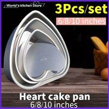 Форма для торта в форме сердца со съемным дном из анодированного