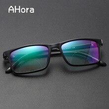 Ahora Bifocal Reading Sun Glasses Men Women Anti Blue Rays Light