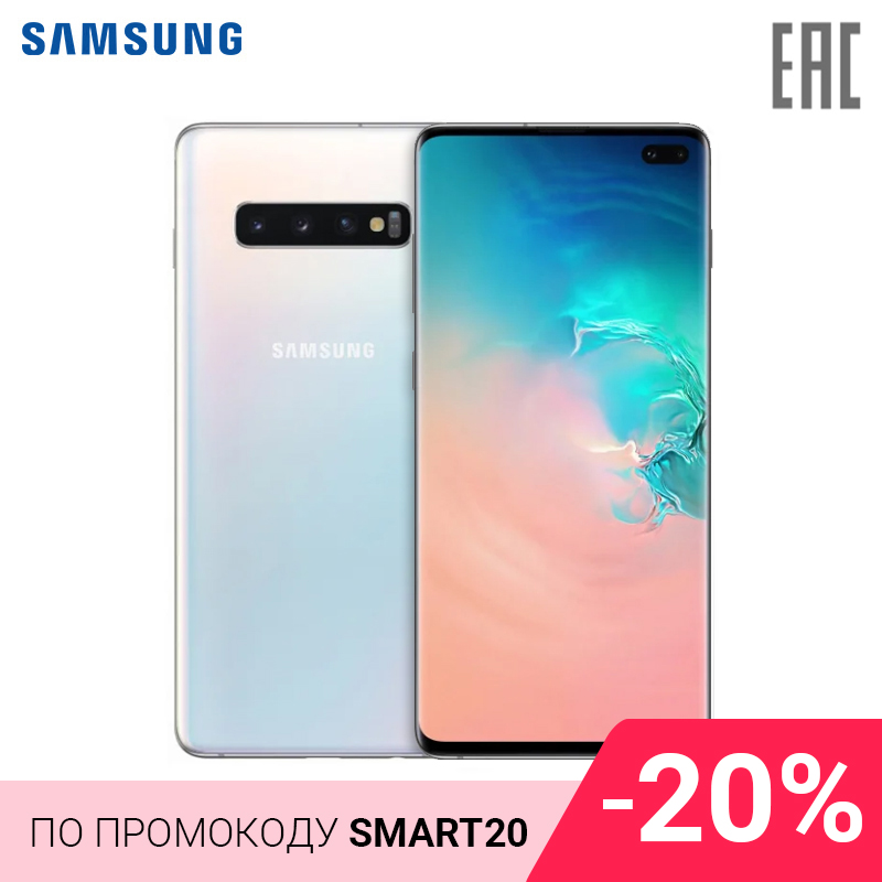 Smartphone Samsung Galaxy S10+ 8/128GB mobile phone