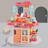 42Pcs/Set Kid Kitchen Toys Simulation Kitchen Toy Spray Water Dinnerware Pretend Play Kitchen Cooking Table Set Children's Gift