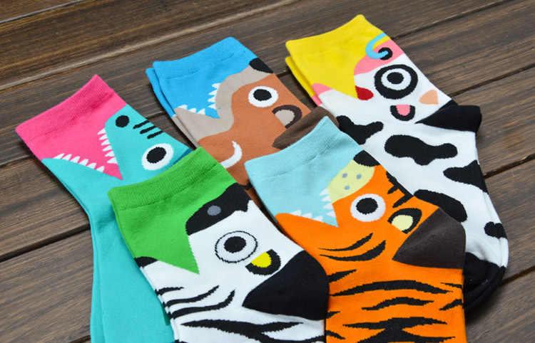 الكورية نمط النساء الجوارب الكرتون الحيوان التمساح زيبرا البقرة النمر الجوارب الجوارب غير رسمية القطن للفتيات لطيف الجوارب