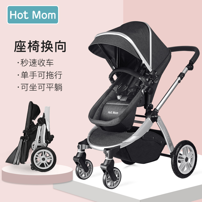 High-view Baby Trolley Can Be Used As A Reclining, Folding And Reclining Integrated Child Trolley.