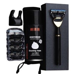 Безопасная бритва, Мужская Ручная бритва с двойными краями, Классическая Бритва для удаления волос, металлическая ручка с 4 лезвиями