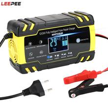 Auto Acculader Volledige Automatische Digitale Lcd Display Intelligent 12V 24V 8A Puls Reparatie Nat Droog Lood zuur Batterij Opladers