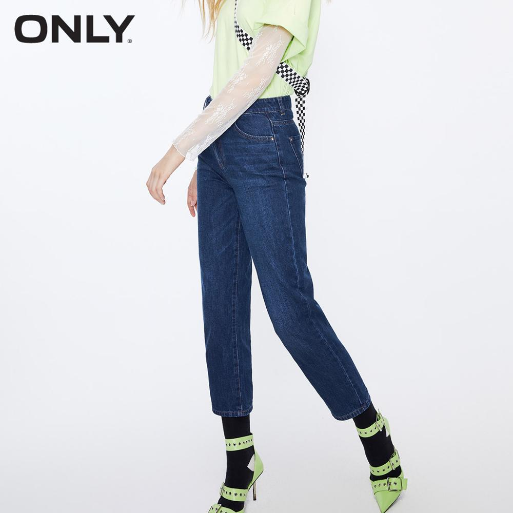 ONLY Women's 2019 Summer New High Waist Loose Lantern Cropped Old Pants Jeans  |  119149693