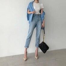 Straight Jeans Ladies Buttons Zipper Vintage Female High-Waist Women Streetwear Denim