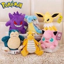 Оригинальные мягкие игрушки takara tomy pokemon плюшевая игрушка