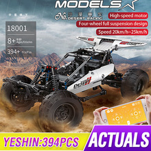 Mould King High-Tech City Electric RC Desert Racing Car Remote Control Buggys Truck Building Blocks Set Kids Toys Gift