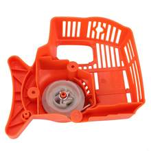 Starter Assembly Chuck for FS38 FS45 FS46 FS55 FC55 HL45 KM55 Brushcutter Cover Grass Trimmer Blade(China)