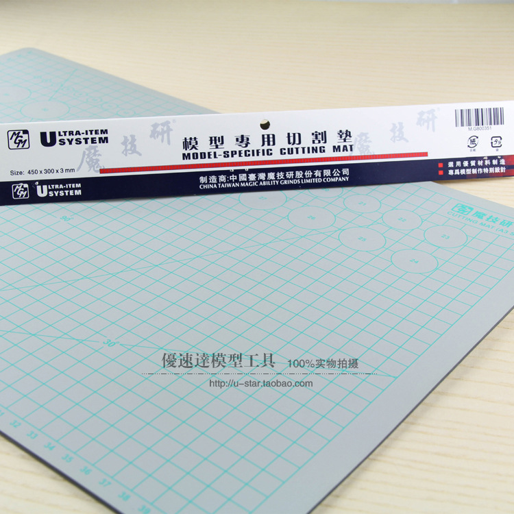 A3 / A4 Cutting Pad, Carving Pad, Double-sided Patterned Cardboard, Diy Handmade Pvc Self-healing Knife, Tailor Cutting Board