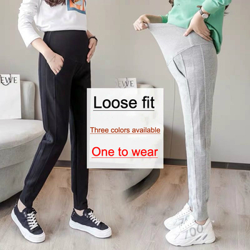 Spring and summer new pregnant women cotton sports pants casual pants suit outer wear pregnant mother supporting belly pants thi цена 2017