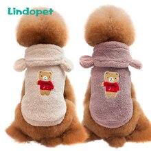 Одежда для собак Зимний теплый Тедди для питомца для собаки пуловер пальто щенок Рождественская одежда толстовки медведи уха с капюшоном куртка для маленьких собак пупп