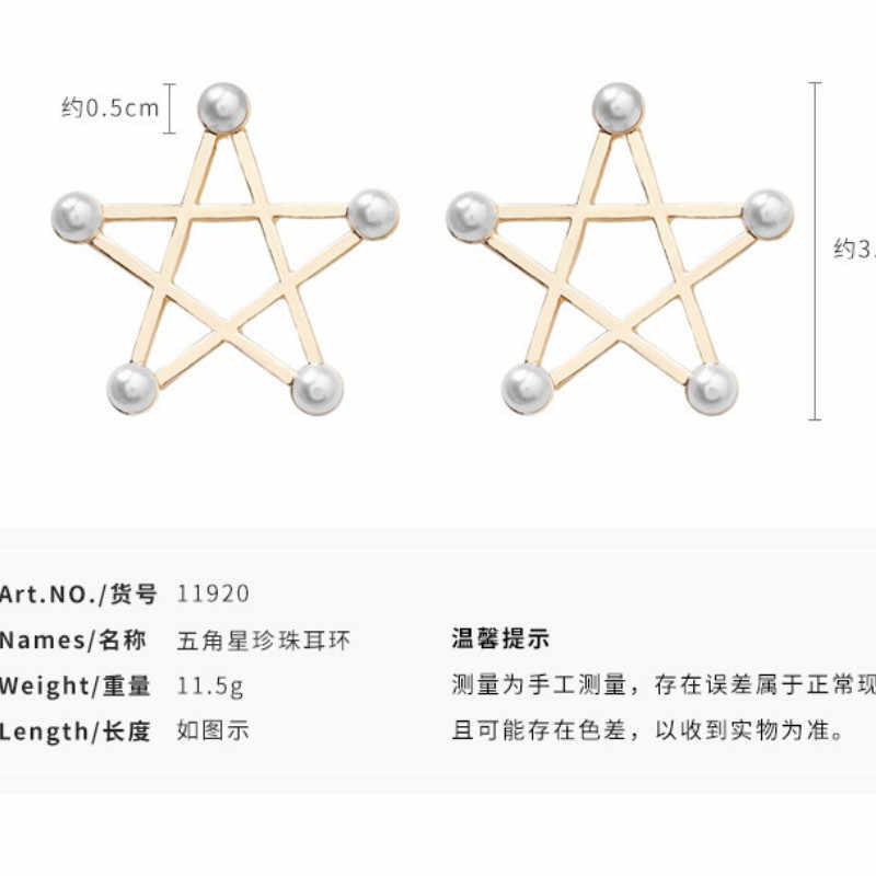 Fashion Women Earrings Silver Pin Exaggeration Imitation Pearl Star Big Pentagram Stud Earrings for Girl Jewelry Accessories
