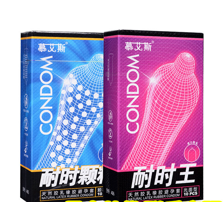 10PCS CondomsTime Delay Particle Condom Ejaculation Male Big G-point Safe Contraception Proudct