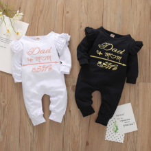 2020新秋女の赤ちゃん長袖綿ママプラスお父さん等しいmeレタープリントの服新生児