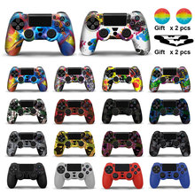 Soft Silicone Gel Rubber Case Cover For SONY Playstation 4 P