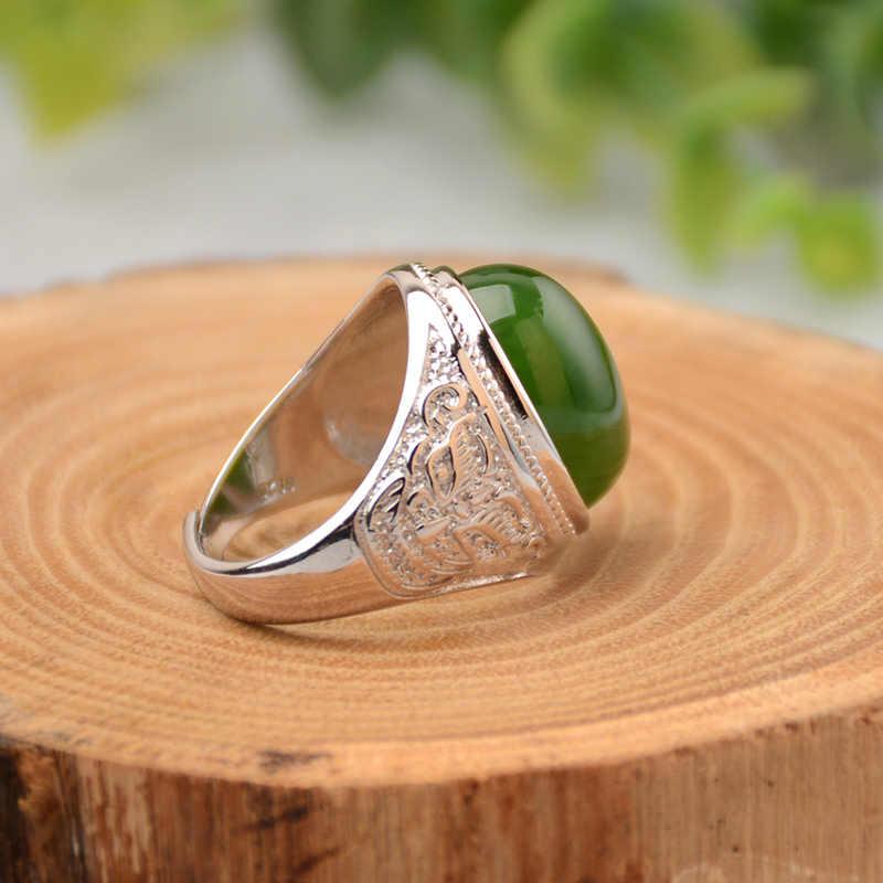 หยกแหวนและ Tianyu แหวนหยกธรรมชาติแหวนปากปรับเข็มขัดใบรับรอง