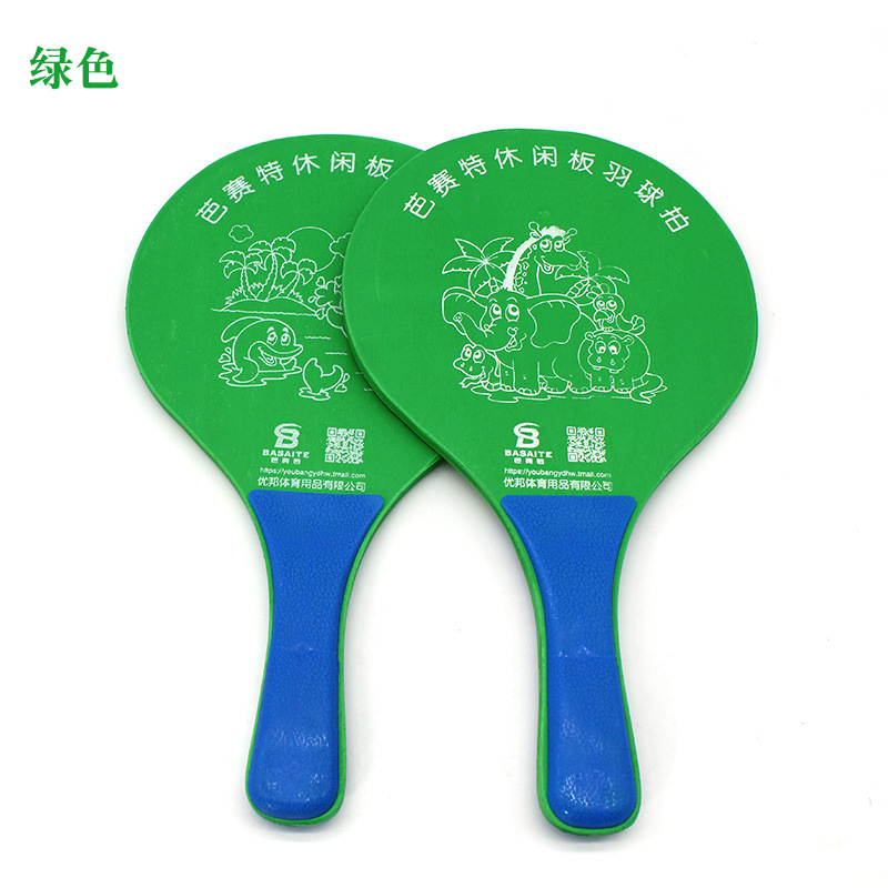 Thickened Handle San Mao Racket With 10 Ball Send 1 Pay Sponge Shuttlecocks Wood Board Badminton Racket Genuine Product