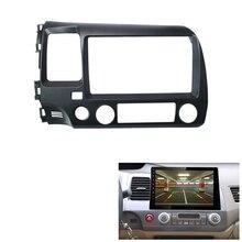 2Din 9 Zoll Auto Audio Radio Fascia Rahmen Adapter DVD Player Fitting Panel Rahmen Kit für Honda Civic 2006 2011