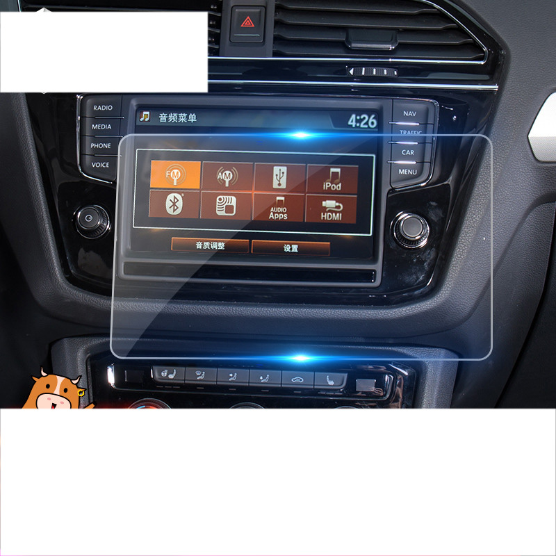 Lsrtw2017 Car Navigation GPS Screen Protective Toughened Film for Volkswagen Tiguan 2016 2017 2018 2019 Sticker Accessories image
